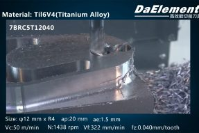 DaElement航天航空刀具